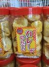 カレーせんべい 398円(税抜)