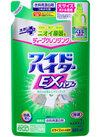 ワイドハイターEXパワー大 詰替 270円(税抜)