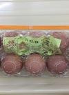 小玉ミックス 98円(税抜)