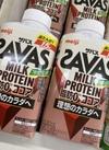 ザバスミルク脂肪0ココア風味 138円(税抜)