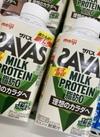 ザバスミルクプロテイン脂肪0 138円(税抜)
