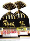 特級あらびきポークウインナー2個束 268円(税込)