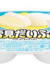 雪見だいふく ふんわりクリームチーズ 98円(税抜)