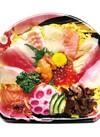 海鮮特上ちらし(中とろ・うに入) 980円(税抜)