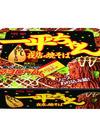 一平ちゃん夜店の焼そば 98円(税抜)