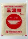 三温糖 192円(税込)