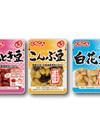 おまめ亭きんとき豆・こんぶ豆・白花豆 67円(税抜)