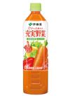 充実野菜・緑黄色・緑の野菜 138円(税抜)
