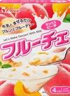 フルーチェ (濃厚イチゴチェリー・イチゴ・MIXピーチ) 95円(税抜)
