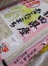 秋田県産あきたこまち 1,780円(税抜)