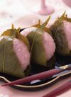 桜餅 128円(税抜)