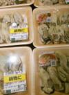 加熱用生かき 300円(税抜)