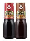 イカリソ-ス ウスター・とんかつ 98円(税抜)