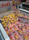 もっちケーキ 98円(税抜)