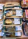 サバの生姜煮 298円(税抜)
