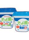 そよ風ヨーグルト脂肪0 87円(税抜)
