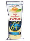 コクうまカロリー65%カット 168円(税抜)