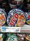 焼きそばUFO濃い濃いソース焼きそば 193円(税抜)