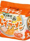 サッポロ一番みそラーメン 178円(税抜)
