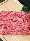 石田豚挽肉 89円(税抜)