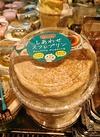 しあわせスフレプリン 198円(税抜)