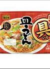 具入り皿うどん 299円(税抜)
