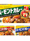【先着100名様限定】 バーモントカレー(甘口・中辛・辛口) 158円(税抜)