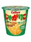 じゃがりこ サラダ 98円(税抜)
