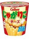 じゃがりこ チーズ 98円(税抜)