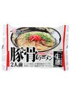 ラーメン 豚骨 100円(税抜)