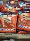 ポテトチップス 贅沢ショコラ塩キャラメル味 108円(税抜)