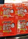 おかめ仕立て納豆 73円