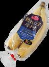 トップバリュ 熟れっ子バナナ 198円(税抜)