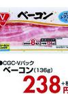 ベーコン 238円(税抜)