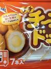 プチチーズドッグ 258円(税抜)