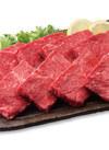 牛ももステーキ・ブロック用 40%引