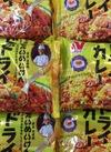 冷凍食品ドライカレー 278円(税抜)