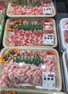 豚バラ切落とし 680円(税抜)