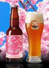 長浜浪漫ビール Yell ale(エール エール) 370円(税抜)