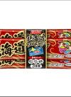 北海道ソーセージ 129円(税抜)