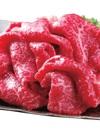 常陸牛切落し・焼肉用 580円(税抜)