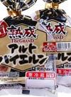 グランドアルトバイエルン 321円(税込)