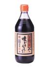 味どうらくの里 378円(税抜)