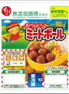ミートボール 139円(税込)