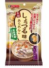 あられんこ・しょっつる味・比内地鶏風味 128円(税抜)