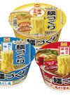 麺づくり厳選3品 106円(税込)