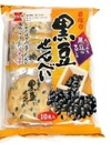 岩塚 岩塚の黒豆せんべい うす塩味 10枚 10円引