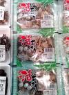 砂だしあさり 178円(税抜)