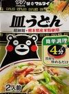 マルタイ 皿うどん2人前 99円