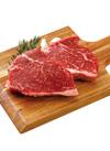 みちのく黒牛もも肉 538円(税込)